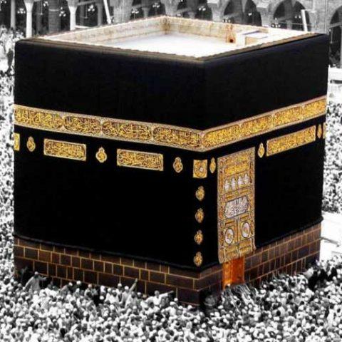Pasang Parabola Channel Islami